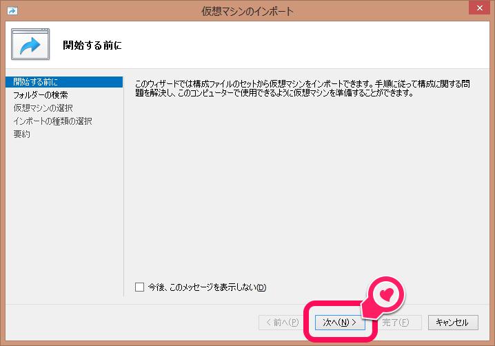 modern.IEでダウンロードしたファイルを先に実行しておこう。解答できたら次へ