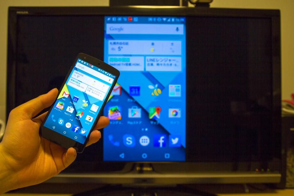 Android端末からのミラーリング