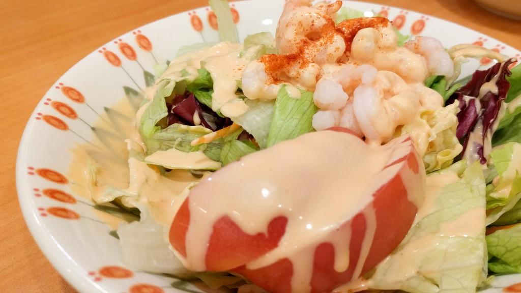 小エビのサラダ(299円)