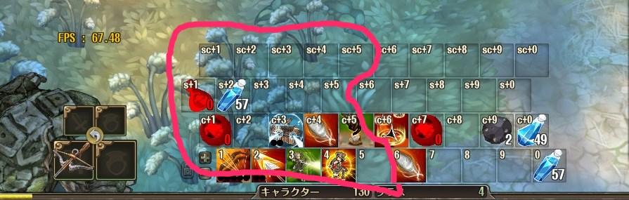 screenshot_20161011_00003